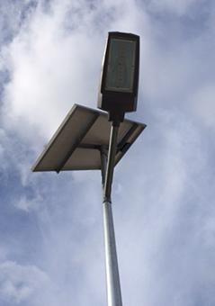 suministro de farolas solares